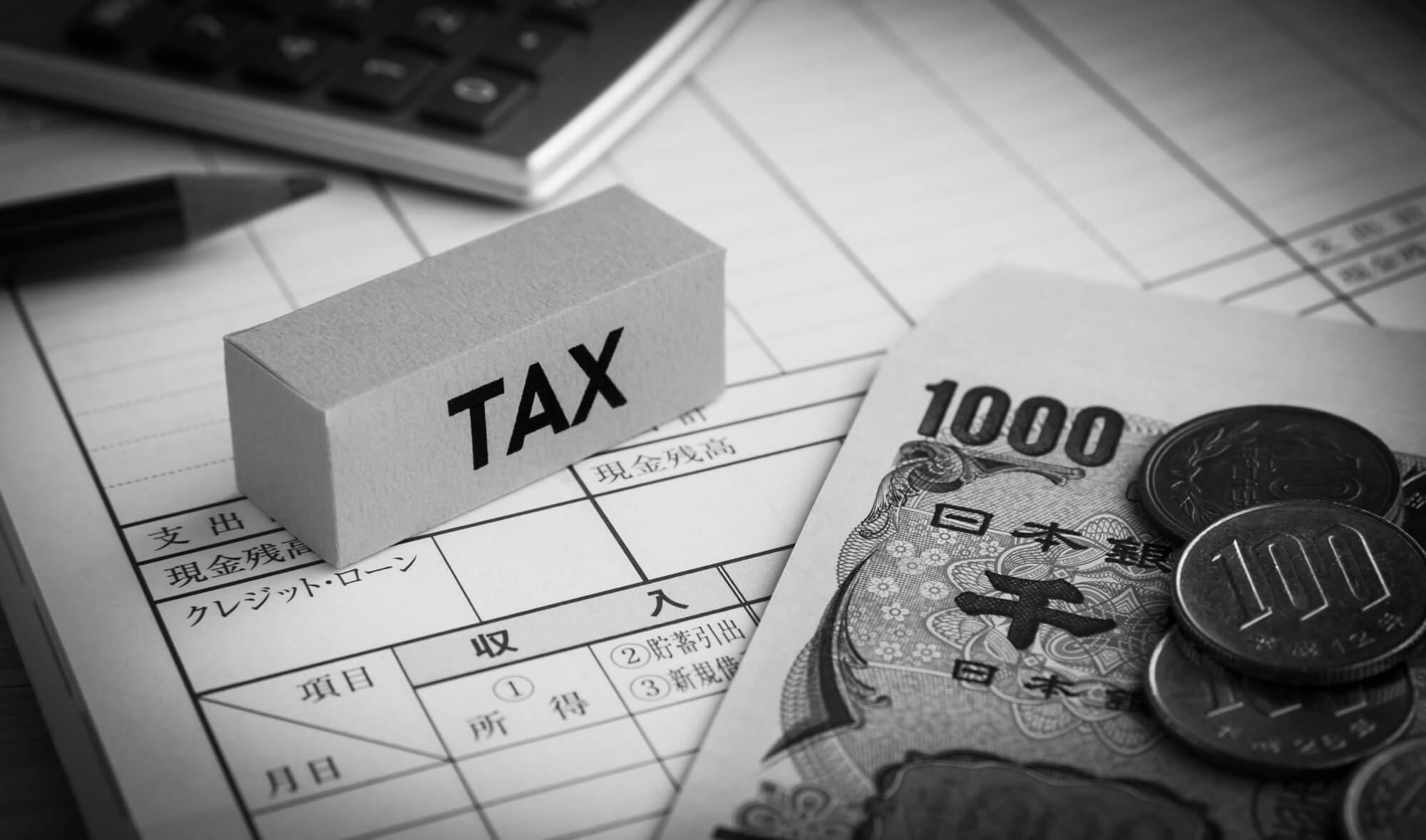 ホストの税金事情…経費の対象を知り、脱税を防ぐ