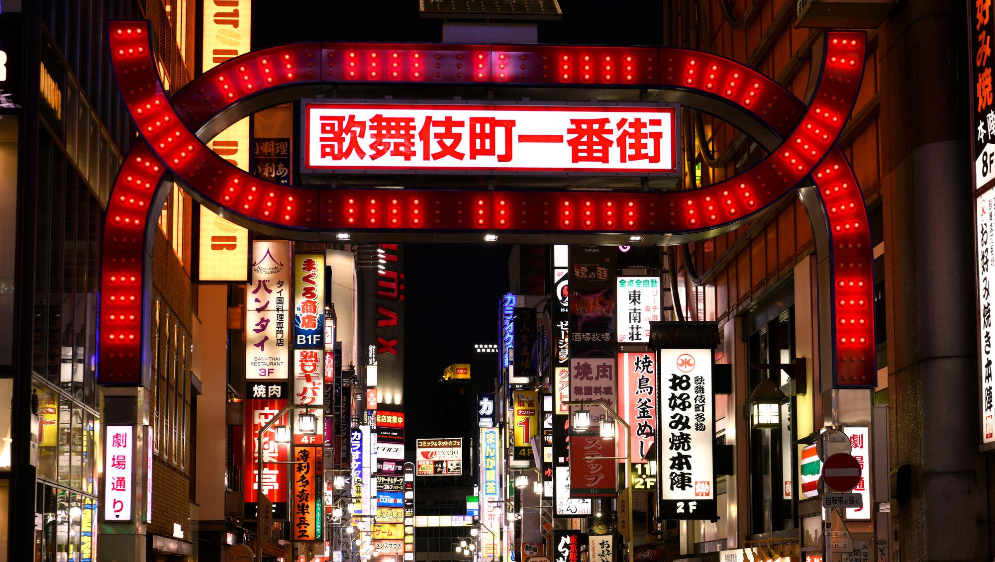 2021年冬、最新版! 歌舞伎町ホストクラブ人気店ランキング・ベスト5♡おまけつき