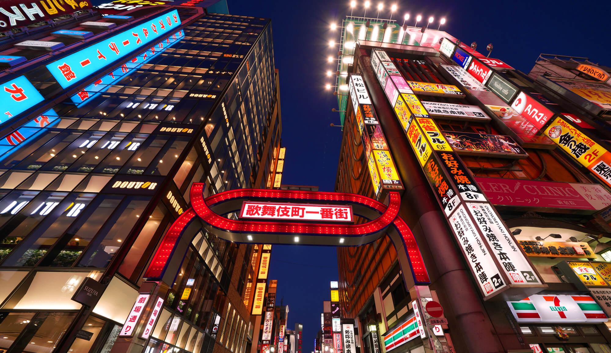 人気のホスト大特集!  歌舞伎町の有名店No.1キャストまとめ【2021年最新版】