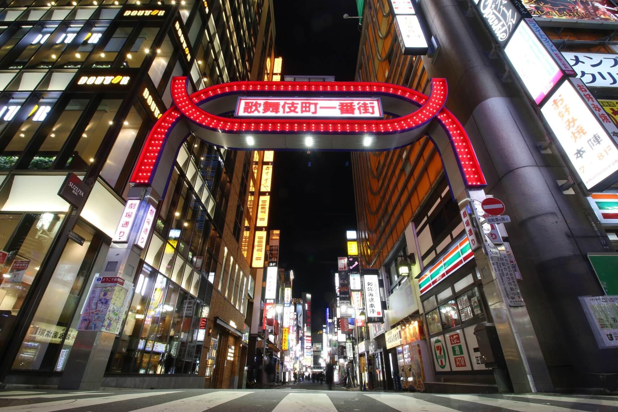 歌舞伎町の現役スカウトマンが大暴露! 「ホストで成功する人」の2つの条件とは?
